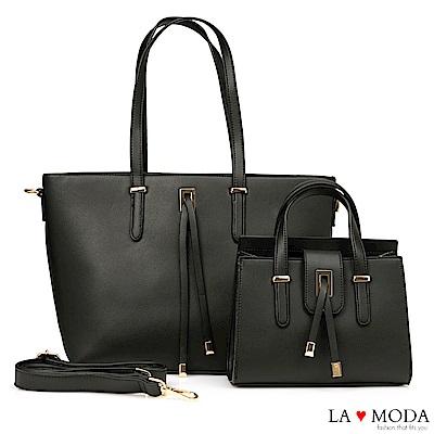 La Moda 精品質感大容量肩背斜背子母包托特包(黑)