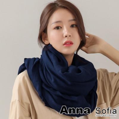 AnnaSofia 純色棉麻 超大寬版披肩圍巾(藏藍)