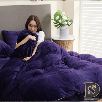 岱思夢 素色法蘭絨兩用毯被套 雙人6x7尺 玩色主義  紫丁香