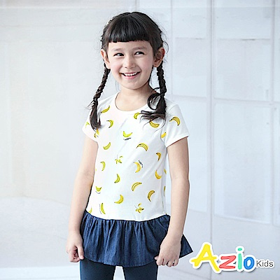 Azio Kids 上衣 滿版香蕉荷葉下擺短袖長版上衣(白)