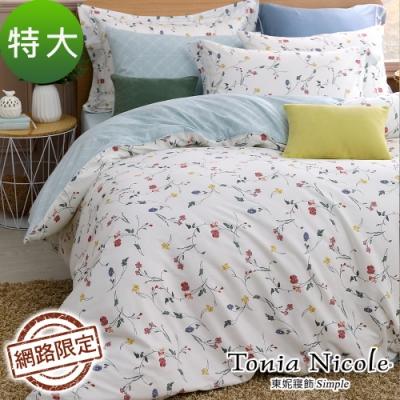 Tonia Nicole東妮寢飾 花戀霓裳100%精梳棉兩用被床包組(特大)