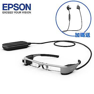 EPSON BT 300  AR智慧眼鏡