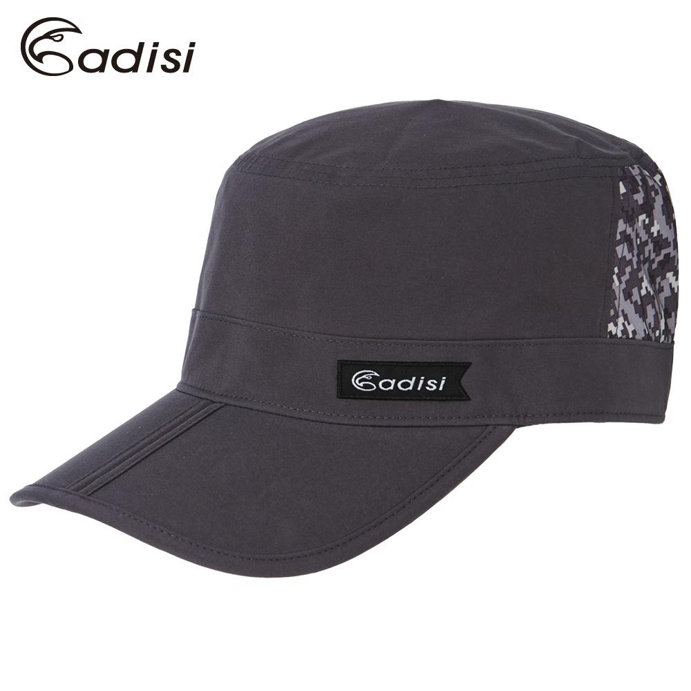 ADISI 撥水保暖折眉軍帽AS18062(F)【深灰】