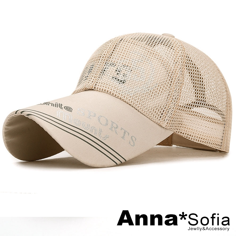 【出清3件5折】AnnaSofia 加長帽簷全網型 防曬遮陽運動棒球帽網帽(銘黃系)