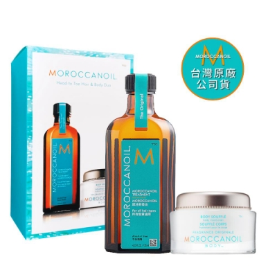 MOROCCANOIL 經典舒芙蕾禮盒 摩洛哥優油125ml 身體潤澤露 45ml