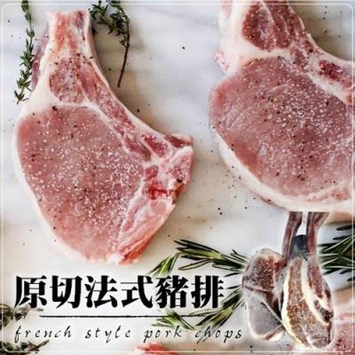 (滿699免運)【海陸管家】台灣戰斧法式豬排1包(每包2支/共約250g)