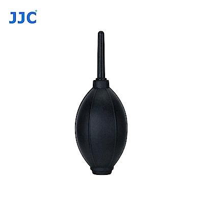 JJC相機鏡頭清潔吹氣球CL-B12 BLACK清潔氣吹球(矽膠柔軟好按壓)清潔球空氣吹球