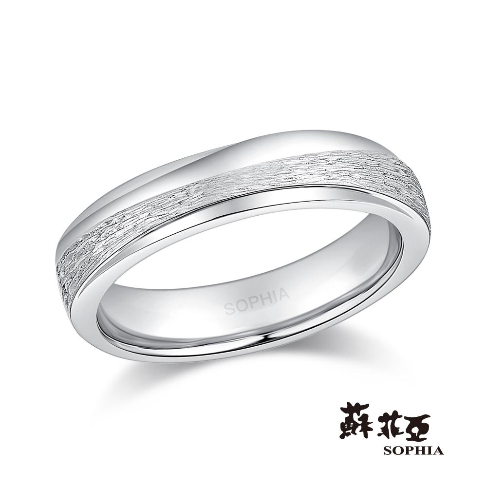 蘇菲亞SOPHIA-愛情密碼鑽石男戒