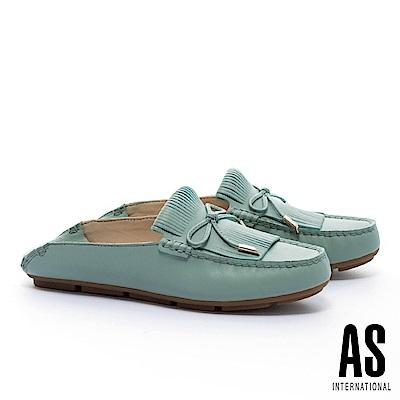 拖鞋 AS 反摺流蘇造型蝴蝶結全真皮莫卡辛平底拖鞋-綠