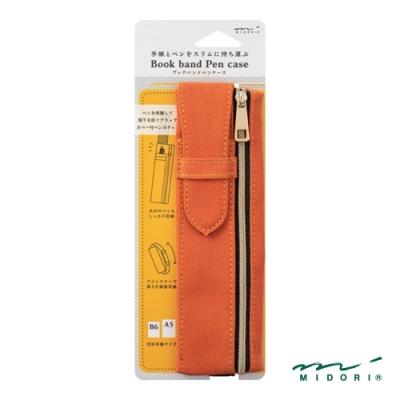 MIDORI 經典書綁筆袋(B6~A5尺寸使用)-橘