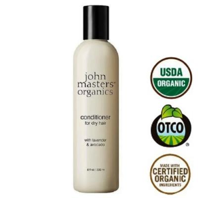 John masters organics 薰衣草酪梨密集護髮乳 236ml