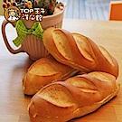 TOP王子 瑞穗冰火牛奶麵包原味(2入/袋)