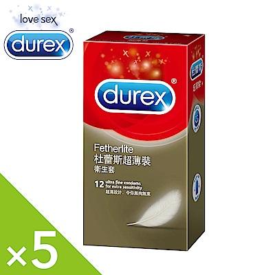 Durex杜蕾斯 超薄裝12入保險套(5盒組)