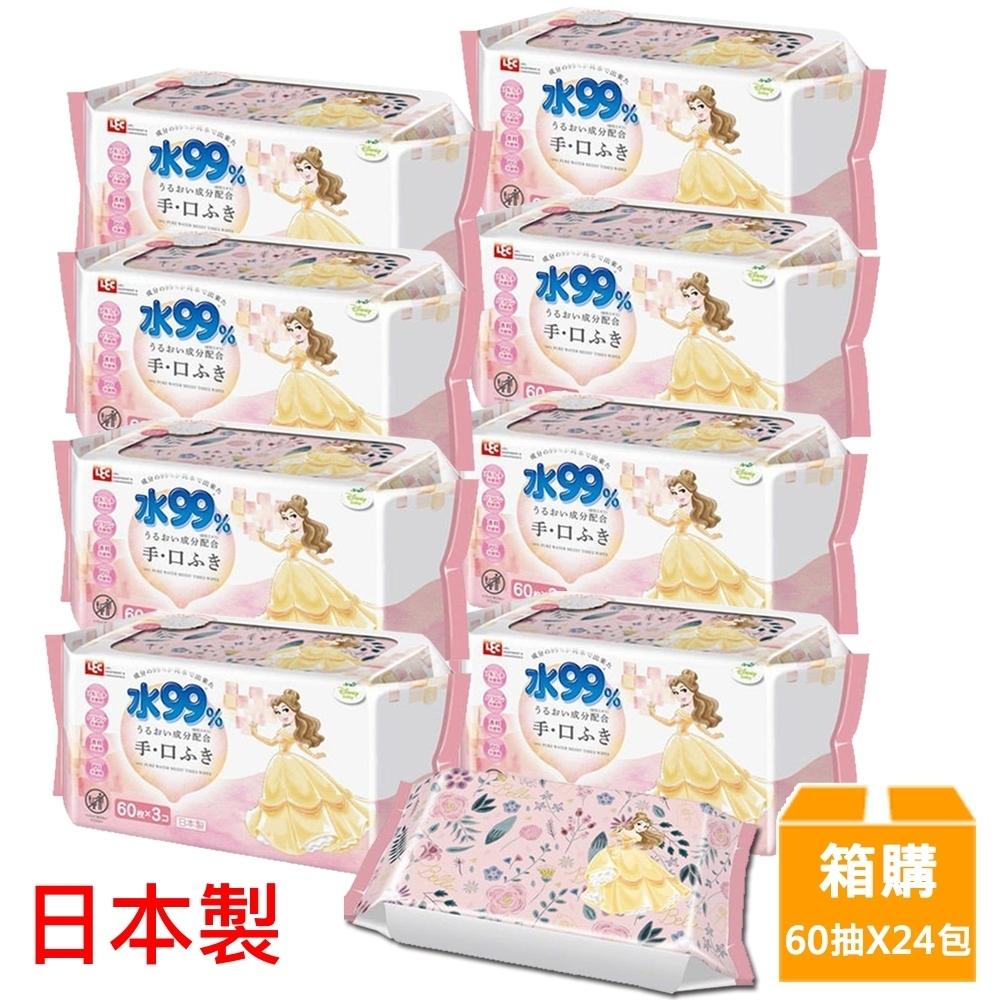 日本LEC 新款迪士尼貝兒公主-口手專用純水99%濕紙巾箱購-60抽x24包入