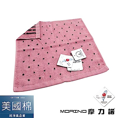 MORINO摩力諾 美國棉雙面圓點條紋方巾/手帕- 珊瑚紅