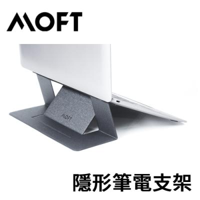 美國 moft 隱形筆電支架 15吋以下筆電適用 官方授權正品