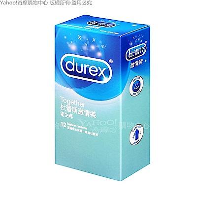 Durex杜蕾斯-激情型 保險套(12入)(快速到貨)