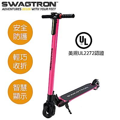 SWAGTRON 美國碳纖維折疊電動滑板車SWAGGER(潮格)-桃紅