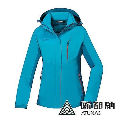 【ATUNAS 歐都納】女款防水科技保暖纖維二件式外套 A-G1655W 冰藍/藍
