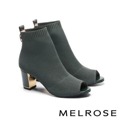 襪靴 MELROSE 摩登時髦彈力飛織布魚口粗高跟襪靴-綠