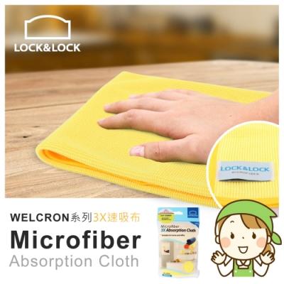 樂扣樂扣 WELCRON系列超細纖維清潔布/3X速吸布40x40cm