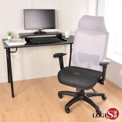 LOGIS邏爵  灰鯨護腰特級全網電腦椅 辦公椅 主管椅