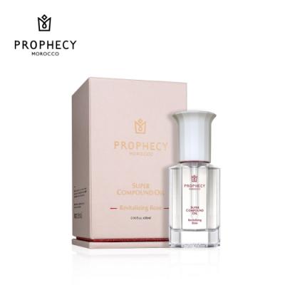 【官方直營】Prophecy Morocco鉑翡斯 超級複方油 玫瑰煥顏28ml