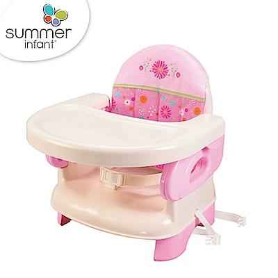 美國 Summer Infant 可攜式活動餐椅 【粉紅色】