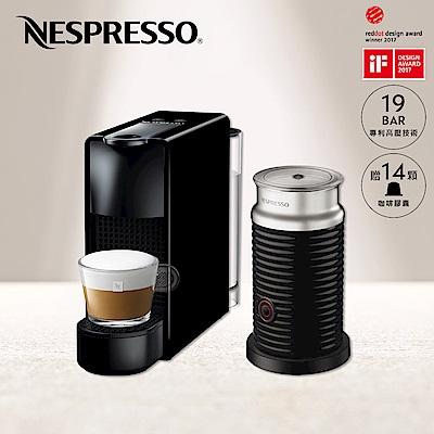 Nespresso Essenza Mini 鋼琴黑 黑色奶泡機組合