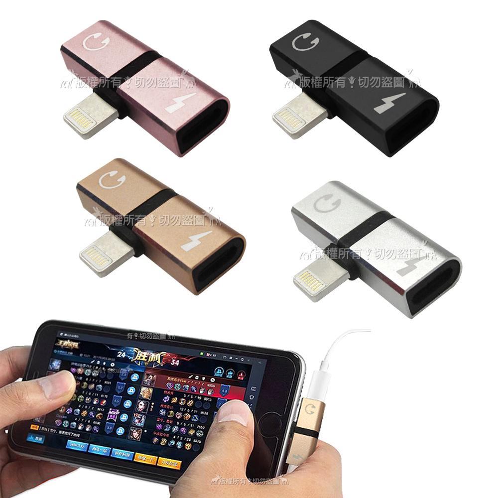 HANG 蘋果iPhone 雙Lightning 充電/耳機二合一 音頻轉接頭