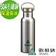 【ATUNAS 歐都納】高質感500ml真空不鏽鋼運動保溫瓶A1KTBB06N product thumbnail 1