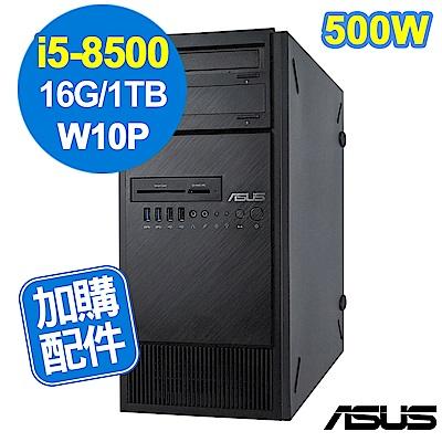 ASUS WS690T i5-8500/16G/1TB/W10P