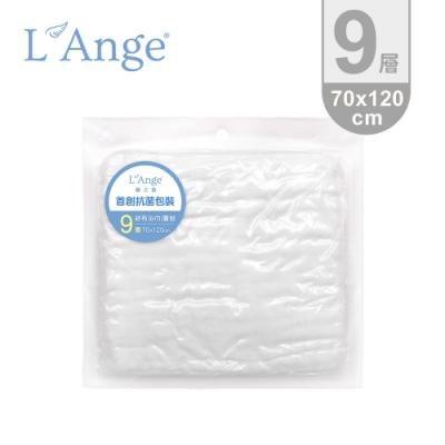L Ange 棉之境 9層純棉紗布浴巾/蓋毯 70x120cm-白色
