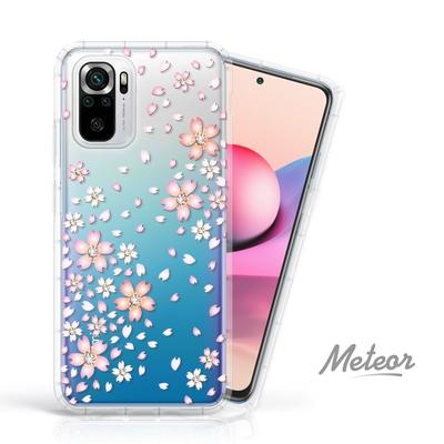 Meteor MI 紅米 Note 10S 奧地利水鑽彩繪防摔殼 - 櫻花