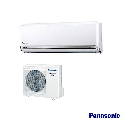 Panasonic國際牌7-10坪變頻冷暖分離式CU-PX50BHA2/CS-PX50BA