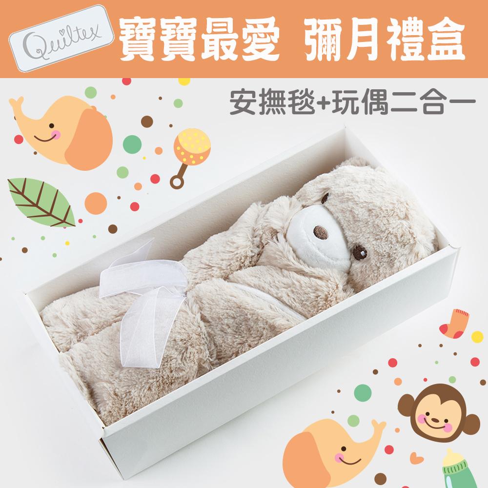 美國Quiltex 超柔軟動物嬰兒毯安撫毯禮盒多款