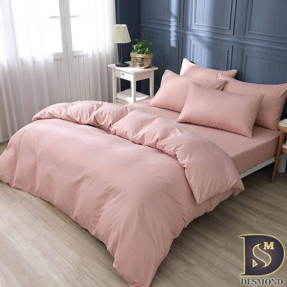 岱思夢 台灣製 柔絲棉 素色涼被床包組 單人 雙人 加大 均一價 多款任選 (鮭魚粉)
