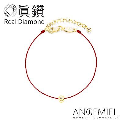 Angemiel安婕米 真鑽幸運紅繩手鍊-晶瑩mini(金色)