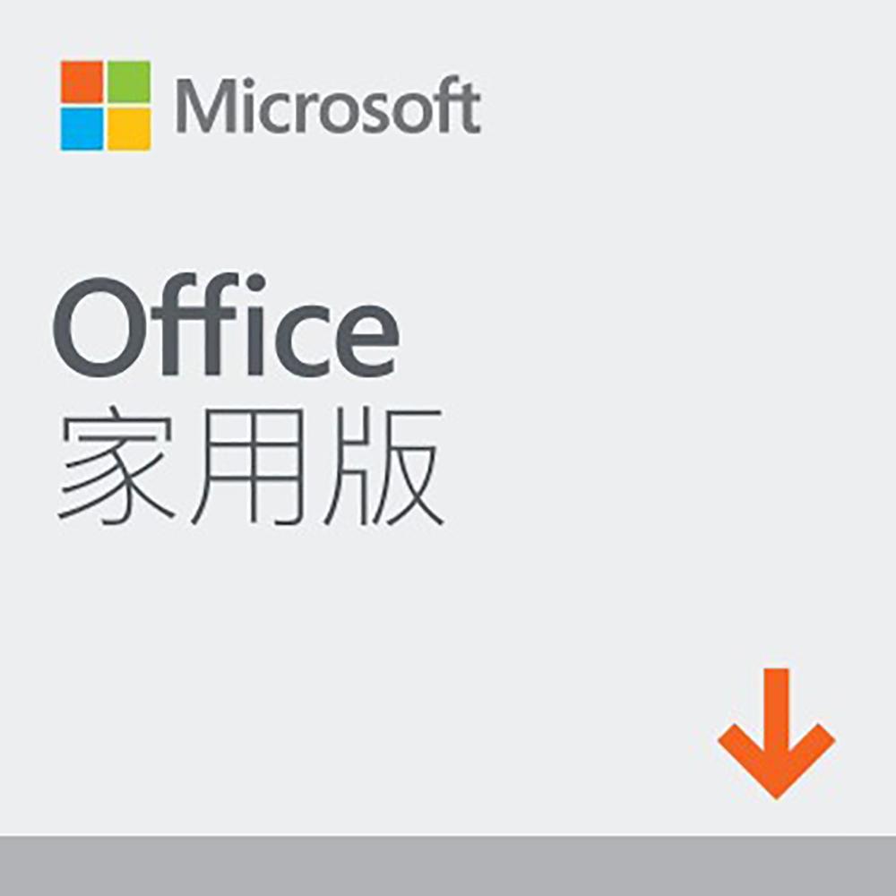 Microsoft Office 2019 家用版下載版