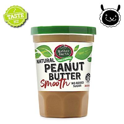 壽滿趣 紐西蘭Mother Earth超級絲滑花生醬(380g)