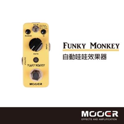 MOOER Funky Monkey自動哇哇效果器/