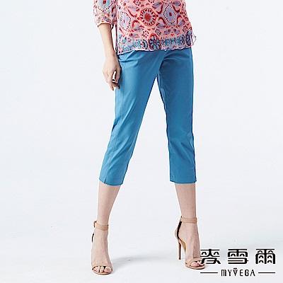【麥雪爾】棉質靚藍素面八分褲