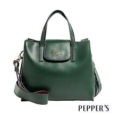 PEPPER`S Norah 牛皮方塊手提包 - 橄欖綠