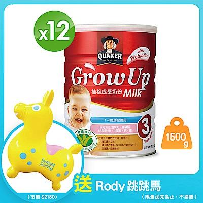 桂格 三益菌成長奶粉(1500g x 12罐)