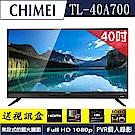奇美CHIMEI 40型 FHD低藍光液晶顯示器 TL-40A700
