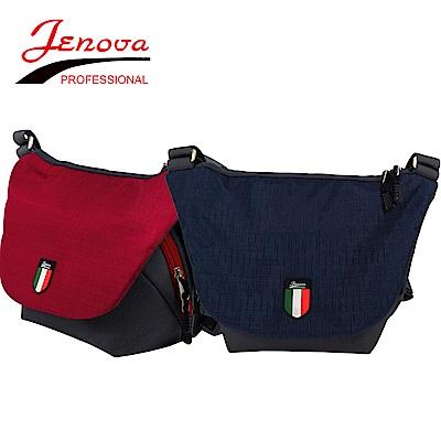 JENOVA 專業相機攝影多用途側背包-TW2920 公司貨