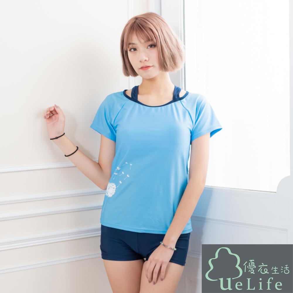 優衣生活ueLife 大女兩件式泳裝附泳帽 清新蒲公英(L912藍色)