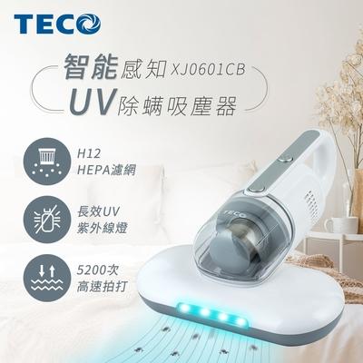 TECO東元 智能感知UV除蹣吸塵器 XJ0601CB