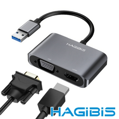 HAGiBiS 電腦專用USB3.0轉HDMI/VGA/1080P高畫質影音轉接器