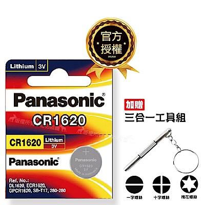 Panasonic 國際牌 CR1620 鈕扣型電池 3V專用鋰電池(5顆入)
